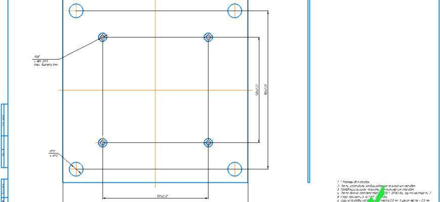 Технические требования детального чертежа печатной платы
