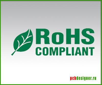 Директива 2002-95-ЕС RoHS