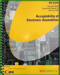 Стандарт качества работы IPC-A-610D для бессвинцовой технологии