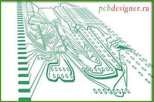 Программы автоматизированного проектирования печатных плат. CAD системы