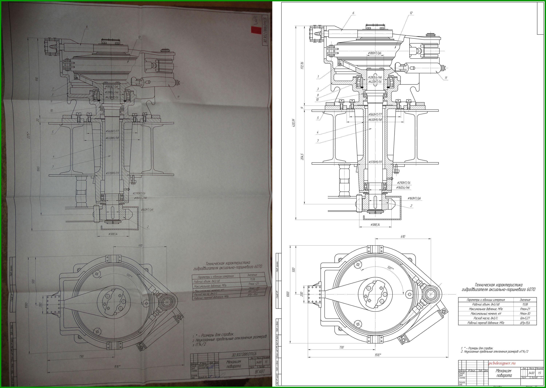 перевод чертежа формата А1 в электронный вид - механизм поворота