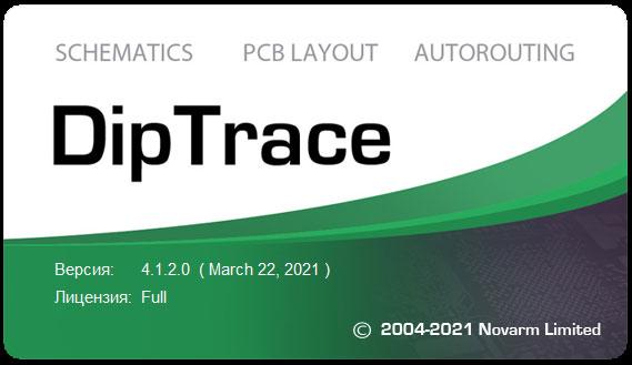 Возможности лицензионного программного обеспечения DipTrace